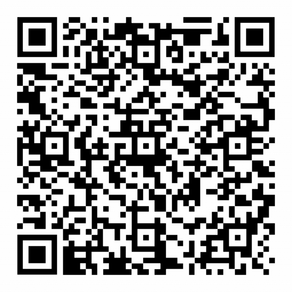 File:Tender QR2 Clean.png